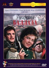 «Бинош Жюльет Фильмы» / 2006